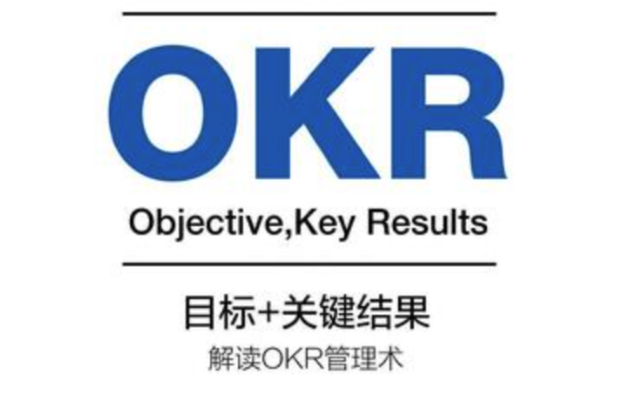 【OKR干货】销售经理季度OKR考核表与考评打分实例