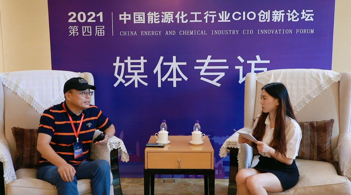 专访|全程云CEO陈怀霖: 面对数字化转型,中小型企业何去何